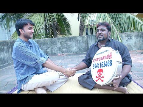 'Danga Maari' Marana Gana Viji Interview Part 02 | Film Roll | Tamil The Hindu