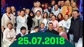 Spotkanie modlitewne wspólnoty Zwiastowanie - 25.07.2018 - Na żywo