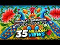 Kamor Diona Official Song কামড় দিওনা Rumman ft. TahseeNation