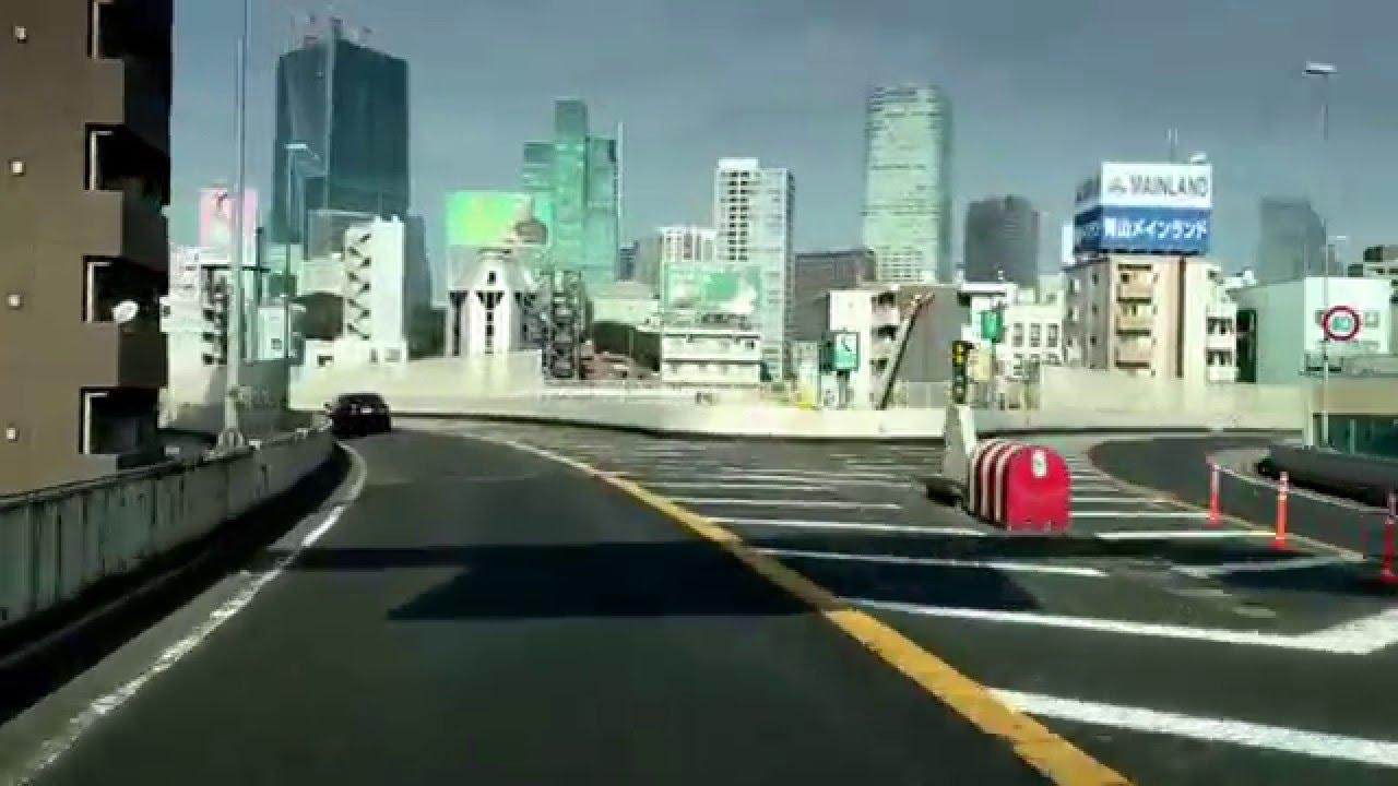 一ノ橋ジャンクション