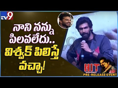 Rana Speech @ HIT Pre Release Event  || Vishwak Sen, Nani, - TV9