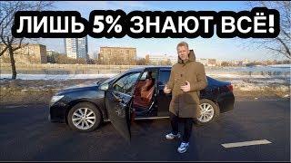 Подборка ЛайФхаков С Авто! Топ Полезных Советов Для Новичков И Профи.