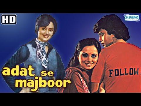 Aadat Se Majboor (HD & Eng Subs) - Mithun Chakraborty   Rameshwari   Amrish Puri - Hit Hindi Movie