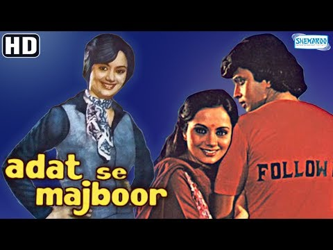 Aadat Se Majboor HD & Eng Subs  Mithun Chakraborty  Rameshwari  Amrish Puri  Hit Hindi Movie