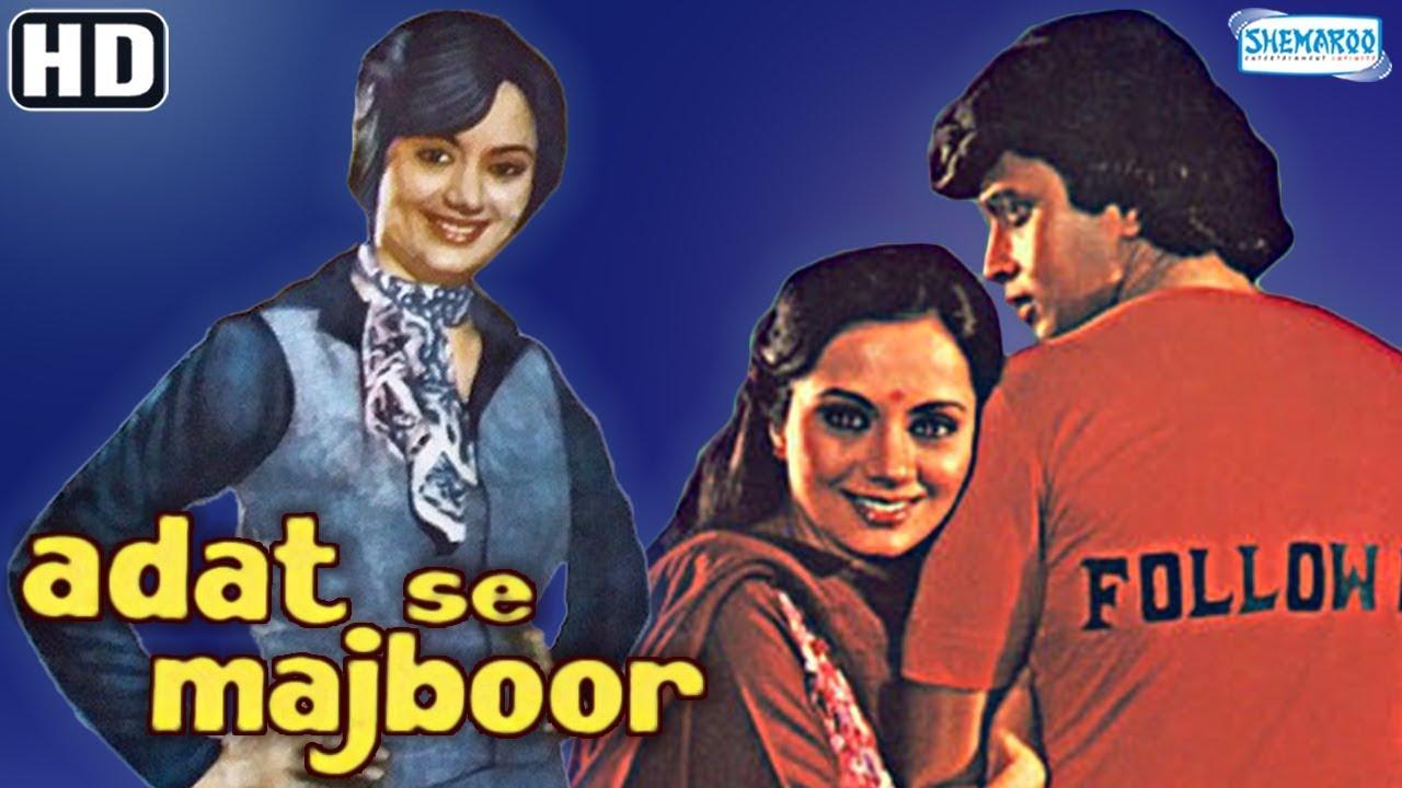 devout in hindi