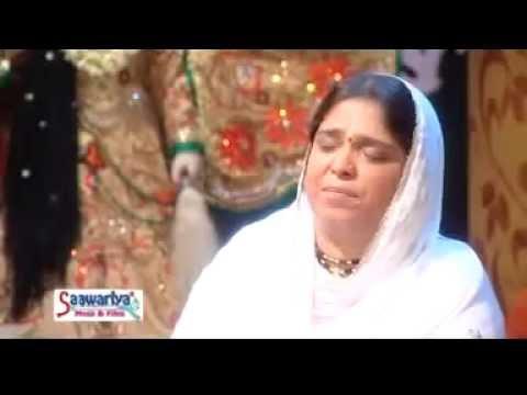 Aaja Shyam Yaad Teri Aayi