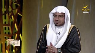 هذا هو رأي الشيخ المغامسي في قضية إغلاق المحلات بأوقات الصلاة..