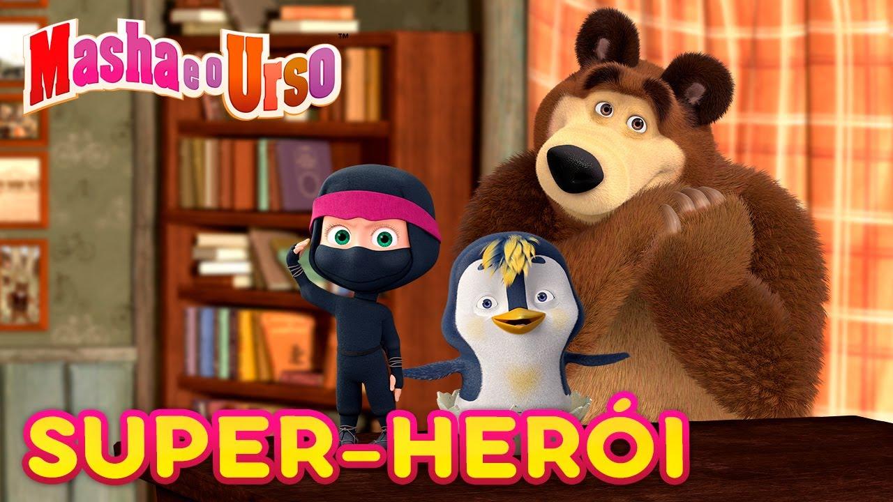👱♀️ Masha e o Urso 🐧🐱👤 Super-Herói  🐻💪