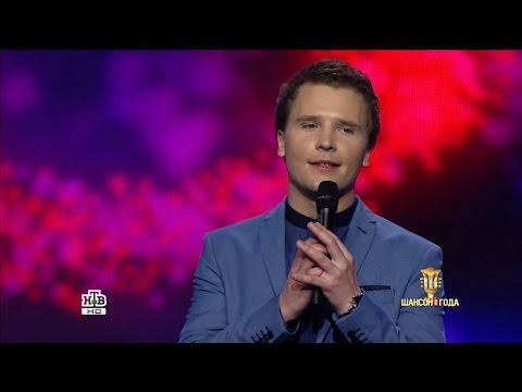 Андрей Весенин - Весну у двоих не отнять (Кремль)