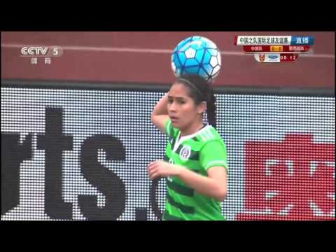 20160121 Four Nations China-Mexico