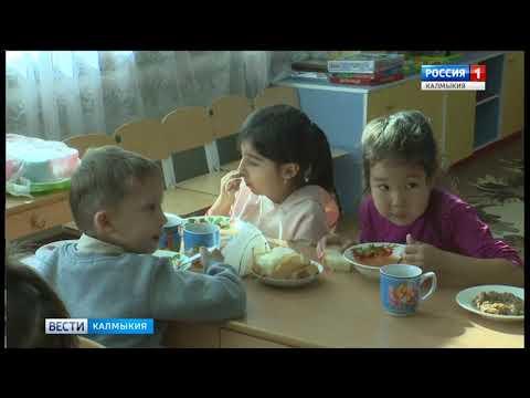 В Элисте планируют построить новую детскую поликлинику