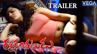 Rakshaka Bhatudu Theatrical Trailer | Latest Telugu Movie Trailers 2017