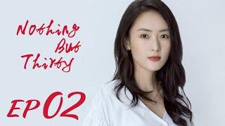ENG SUB【Nothing But Thirty 三十而已】EP02 | Starring: Jiang Shu Ying, Tong Yao, Mao Xiao Tong