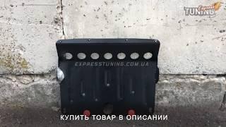 видео Тюнинг запчасти на ВАЗ 2107 | купить в интернет магазине тюнинга ВАЗ