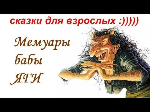 Татьяна Зинкевич Евстигнеева Практикум по сказкотерапии
