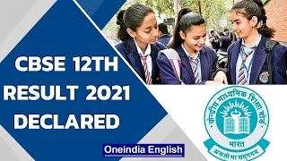 CBSE 12th result declared: How to check on official websites|Board Results | Oneindia News