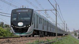 【2020系登場】東急田園都市線の電車・走行シーン '18年4・5月