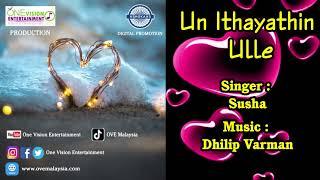 Tamil Love Song - Un Ithayathin Ulleh   Susha   Dhilip Varman   One Vision Entertainment