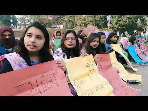 ঢাবি ছাত্রী ধর্ষণের ঘটনায় শিক্ষার্থীদের আন্দোলন অব্যাহত