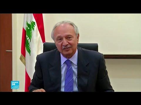 من هو محمد الصفدي المرشح لتولي رئاسة الحكومة في لبنان؟  - نشر قبل 56 دقيقة