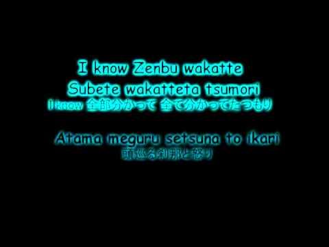 ONE OK ROCK  「エトセトラ」 Et Cetera Lyrics