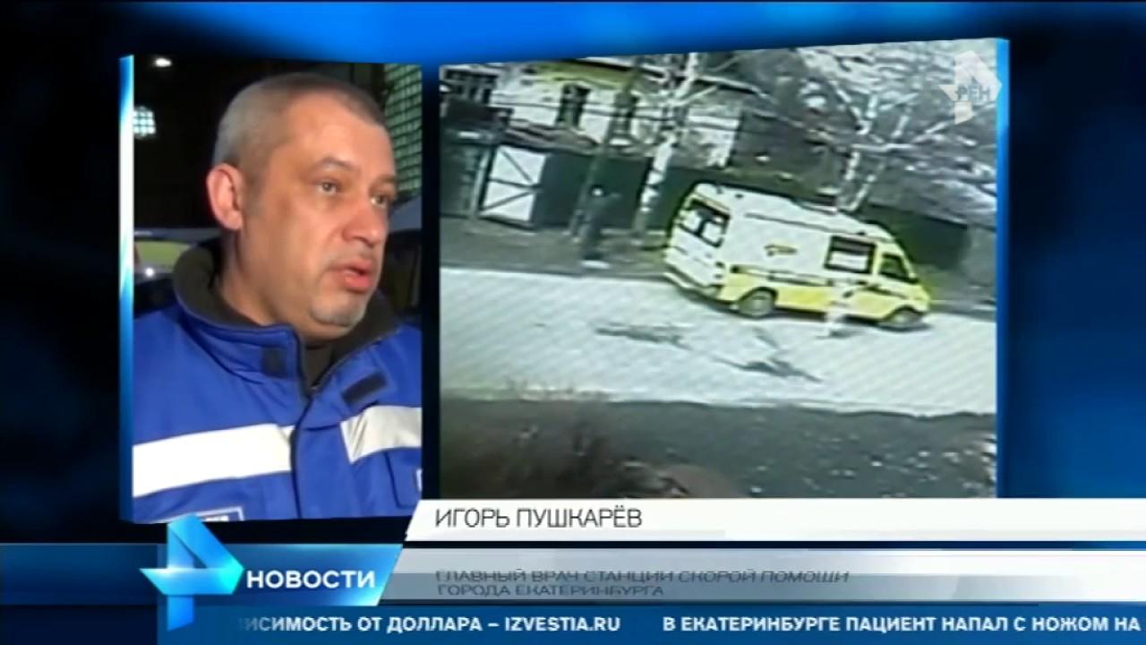 Больницы в городе миллерово