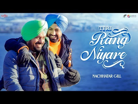 Tere Rang Niyare - Nachhatar Gill | Ardaas Karaan | Gippy Grewal | New Punjabi Songs 2019