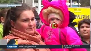 Помощь от штаба Рината Ахметова получили четыреста жителей Чермалык