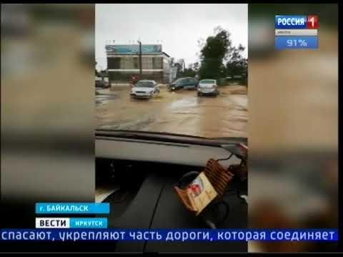 В Байкальске вода зашла в частный сектор