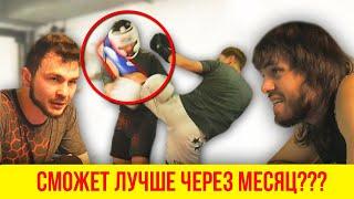 ПСИХОЛОГА против ФЕЛЬДШЕРА / ЖЕСТКИЙ БОЙ по кикбоксингу