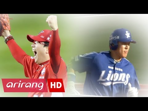 [4 Angles] 2017 Korea Baseball Organization League