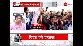 Hyderabad rape-murder case: Watch latest updates Live