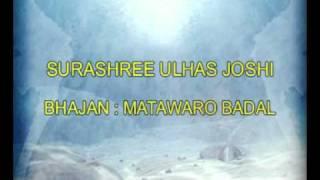 MATAWARO BADAL.mp4