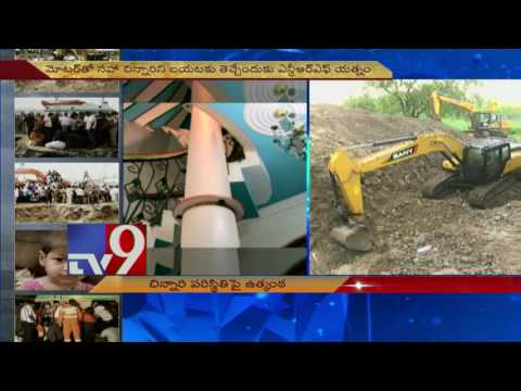 Girl in Borewell - CM KCR reviews rescue operations - TV9