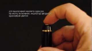 Видео инструкция для ручки камеры propen plus(Видео инструкция для ручки камеры Propen plus. Эту и другие модели можно заказать на сайте http://propenstore.ru., 2012-11-18T19:37:57.000Z)