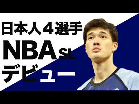 【nba】日本バスケが今アツイ。-japanese-basketball-on-the-rise