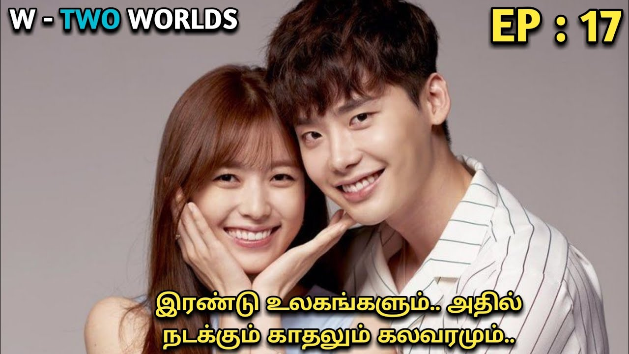 W - இரண்டு உலகங்கள்|Mxt| EP : 17 |Korean Dramas in tamil explaination|MXT Dramas|kdramas