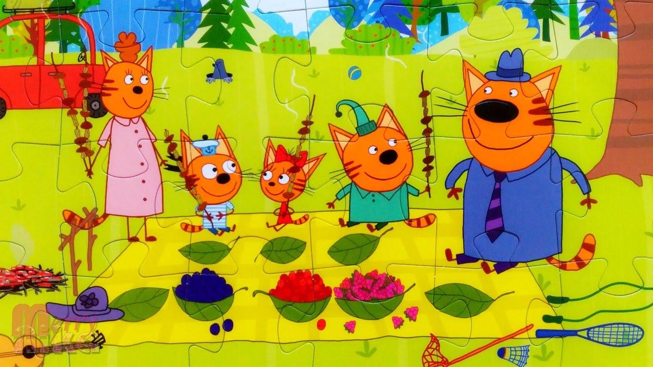 ТРИ КОТА на Пикнике в лесу - Собираем большие пазлы для детей