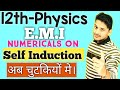 🔴12th Physics Chapter 6  E.M.I Numericals On Self Induction.