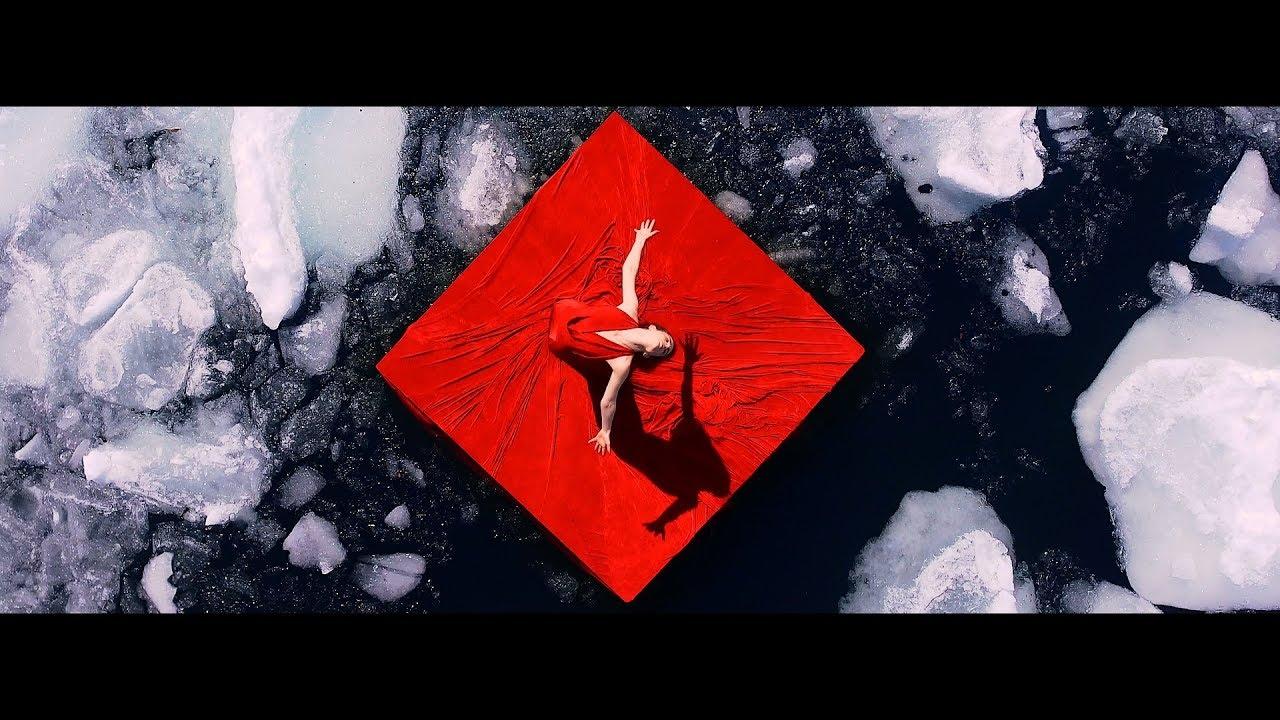 Emi Ferguson - Amour Cruel [Official Music Video]