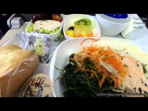 Manchester International Airport | Duty Free + Business Class Lounge + Aboard | Flight EK20