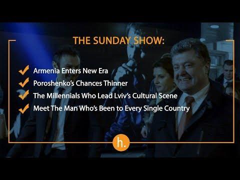 The Sunday Show: New Era for Armenia, Ukraine's 2019 Election, World's Most Traveled Man
