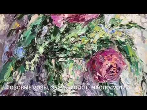 Клип Яна - Розы