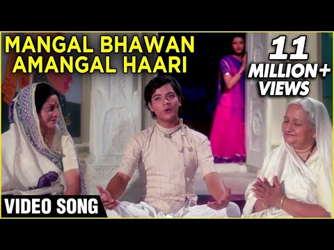 Mangal Bhawan Amangal Haari Video Song | गीत गाता चल | Sachin | Sarika | Ravindra Jain