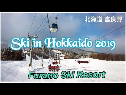 HOKKAIDO FURANO SKI 2019