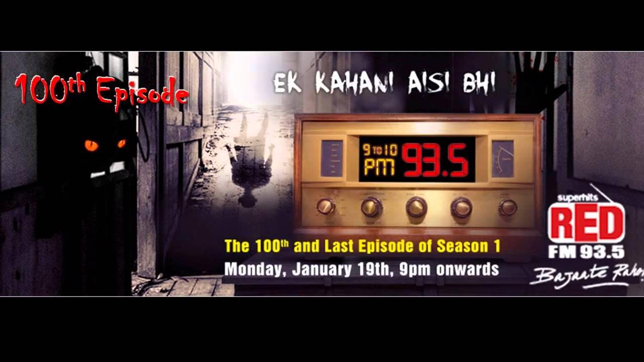 Download Ek Kahani Aisi Bhi - Episode 100