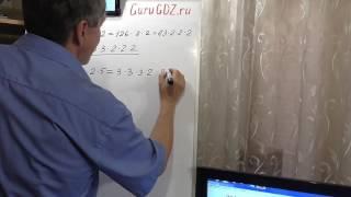 Задача номер 203 по Математике 6 класс Виленкин