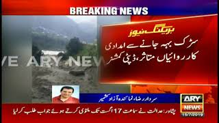 22 feared dead after flood tears into Muzaffarabad's Wadi Neelum