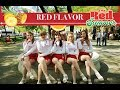 [KPOP IN PUBLIC CHALLENGE] Red Velvet (레드벨벳) 'Red Flavor' (빨간맛) by PHNX (Slovakia)