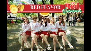 Video [KPOP IN PUBLIC CHALLENGE] Red Velvet (레드벨벳) 'Red Flavor' (빨간맛) by PHNX (Slovakia) download MP3, 3GP, MP4, WEBM, AVI, FLV Mei 2018